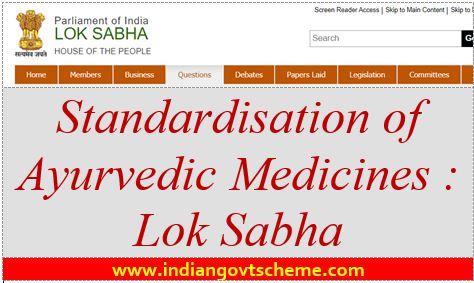 standardisation+of+ayurvedic+medicines