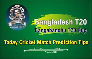 MRA vs GKH Dream11 Match Prediction   Match Best Fantasy Picks   Bangladesh T20