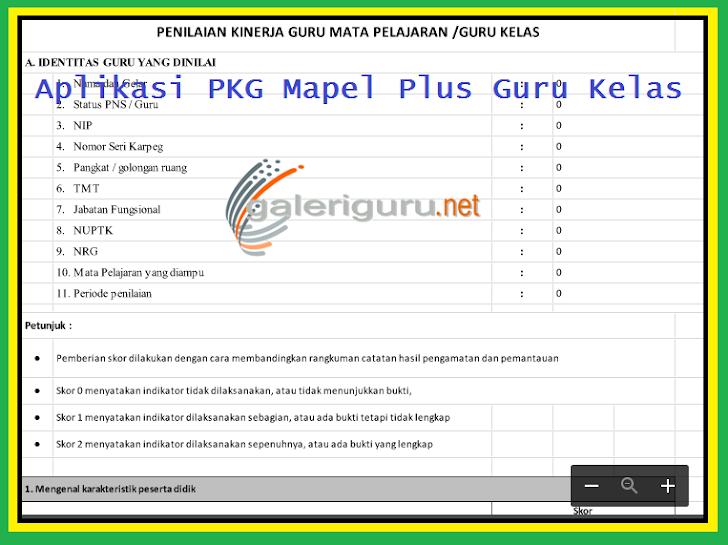 Aplikasi PKG Mapel Plus Guru Kelas