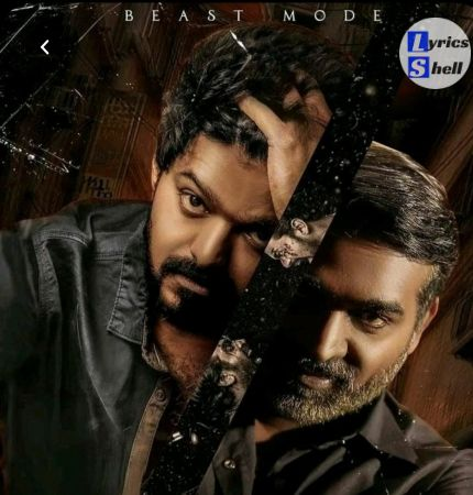 Vijay's Movie Master Download in HD [720P & 480P] quality for free.
