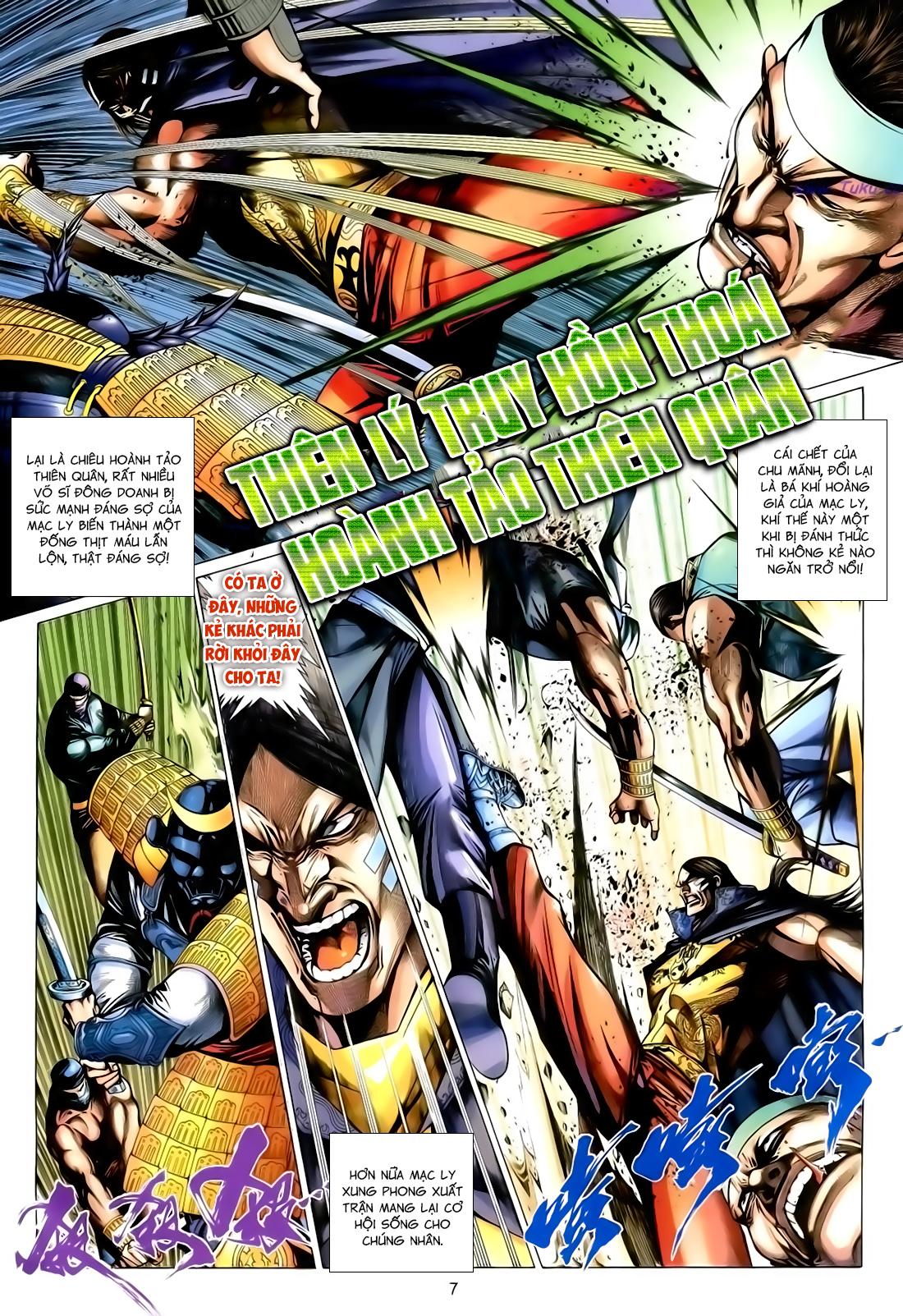 Anh Hùng Vô Lệ Chap 167 - Trang 7