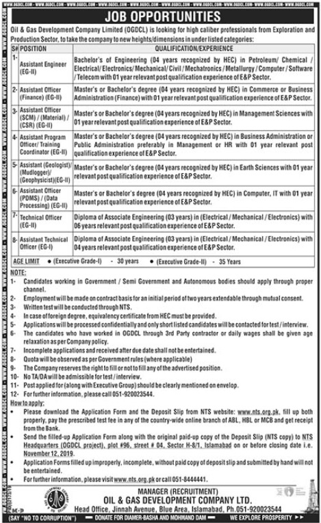 Oil and Gas Development Company Limited OGDCL Via NTS Testing Service Jobs
