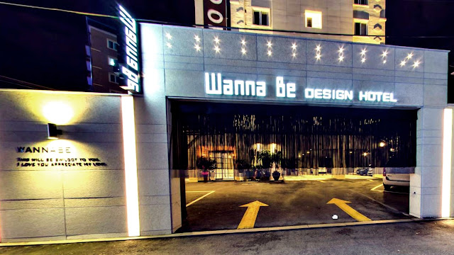 www.meheatseoul.blogspot.com | [Jeonju] - WannaBe Design Hotel (워너비호텔)