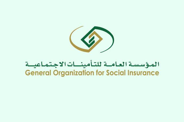 استخدم رقم السجل المدني للتحقق من اسمك في التأمينات الإجتماعية