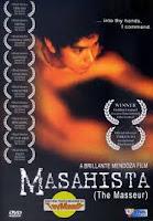 El masajista, 2005