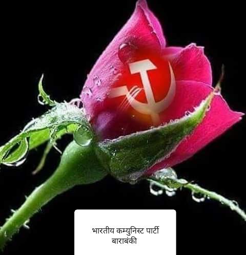 loksangharsh - Navbharat Times Reader's Blog