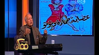 برنامج ممكن حلقة الجمعه 16-12-2016