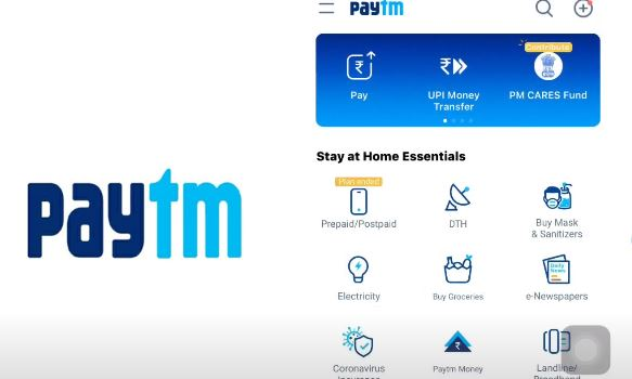 Paytm will give loans to shopkeepers for Rs 1000 crore