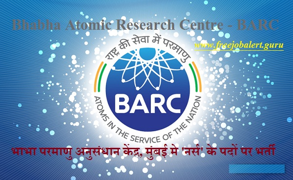Bhabha Atomic Research Centre, BARC, Nurse, 12th, BARC Recruitment, Maharashtra, Latest Jobs, barc logo