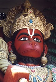 Download hanuman chalisa mp3