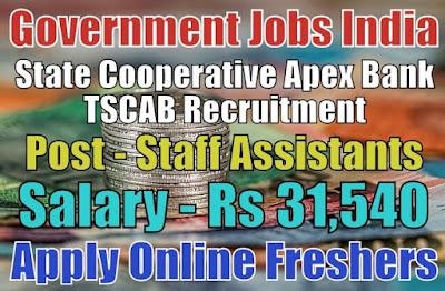 State Cooperative Apex Bank Recruitment 201