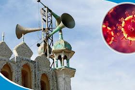 করোনা সচেতনতায় মসজিদ-মন্দিরের মাইকে নিয়মিত প্রচারণার নির্দেশ