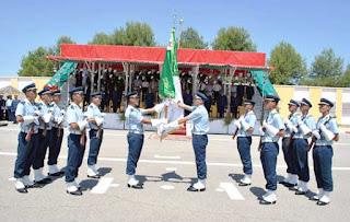 قيادة قوات الدفاع الجوي عن الإقليم
