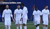 موعد مباراة ريال مدريد القادمة ضد ريال سوسيداد بالدوري الإسباني