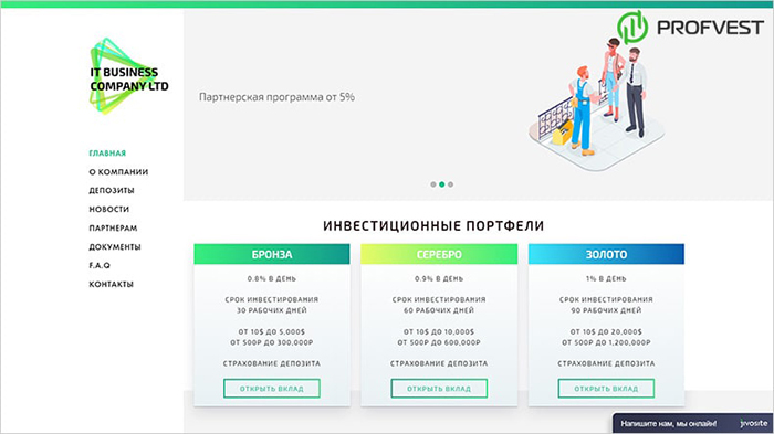 Новости от IT Business Company