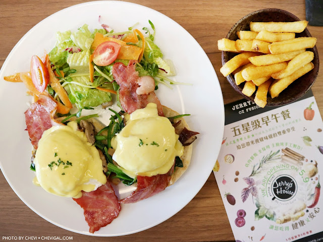 IMG 9569 - 台中南屯│Jerry's House。獨特的澳式早午餐,不用飛去澳洲就能吃到藍帶雙主廚的好手藝!
