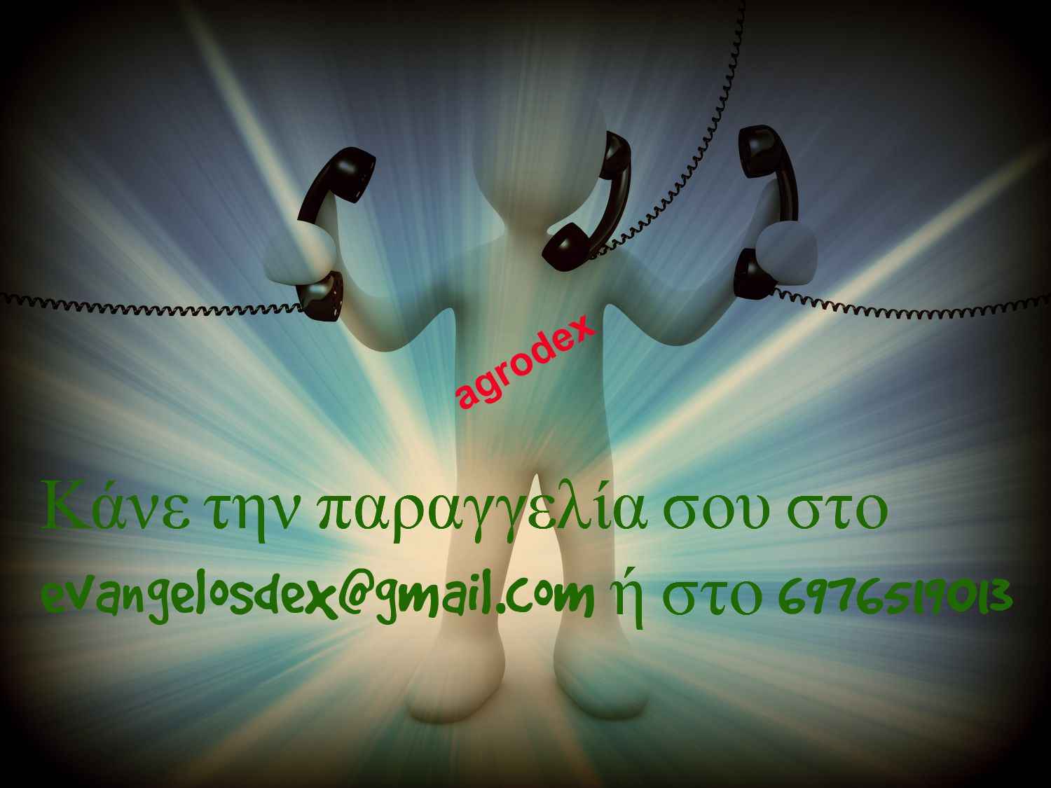 CoNtAcT agrodex