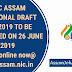 NRC ASSAM ADDITIONAL DRAFT LIST 2019 PUBLISHED ON 26 JUNE 2019 10 AM @ NRCassam.nic.in