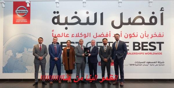وظائف مجموعة شركات المسعود في الامارات لمختلف التخصصات وبرواتب مغرية