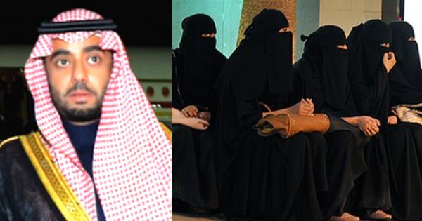 saudi prince bet his wives
