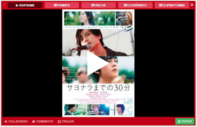 Nonton Film Sayonara made no 30-bun (2020) Sub Indo Full Movie Terbaru 2021