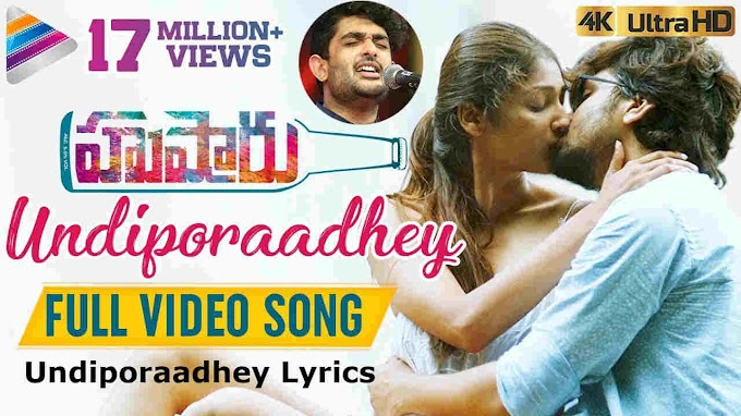 Undiporaadhey Telugu Song Lyrics - Husharu 2018 | Sid Sriram | Hushaaru Songs Lyrics | Lyricsgenesis.com