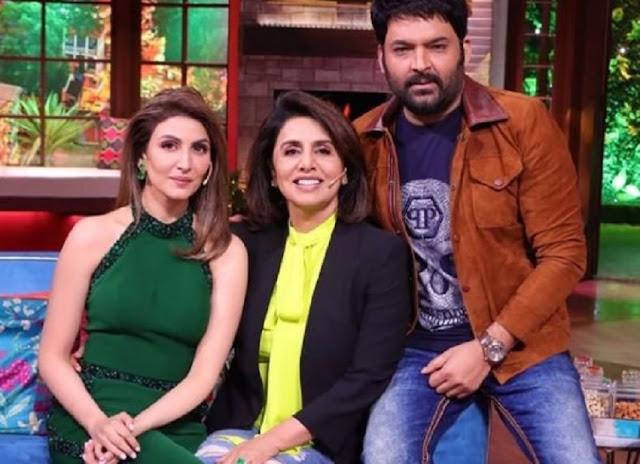 The Kapil Sharma show में जल्द नजर आएगी रिद्धिमा कपूर व मां नीतू कपूर, रणवीर कपूर की शरारत का शेयर किया किस्सा
