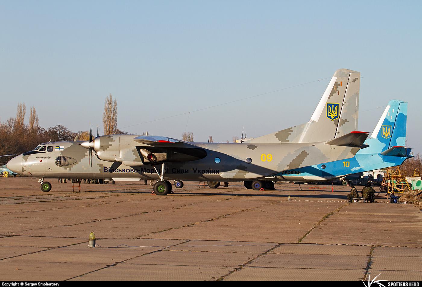 410-й завод відновить два Ан-26 для морської авіації