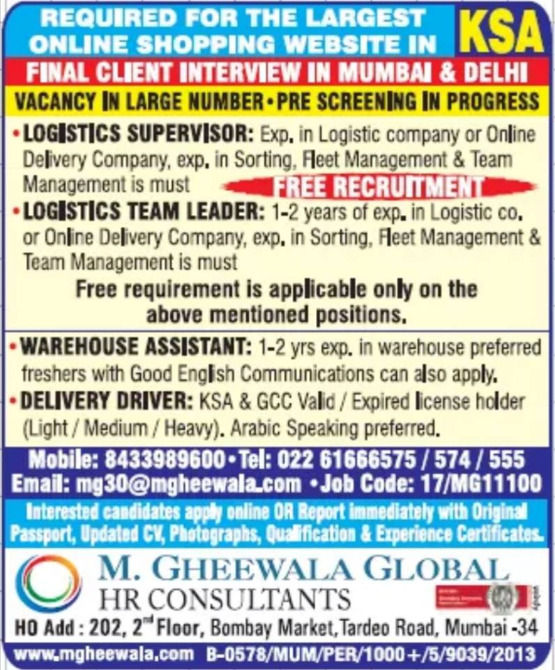 GULF JOBS NEWSPAPER ADVERTISEMENTS 26-7-2019 - gulf jobs
