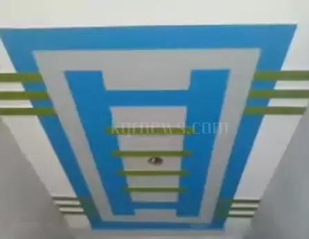 plus minus pop ceiling design for bedroom- plus minus pop ceiling design- pop design latest- latest pop design in bedroom- pop latest design for bedroom