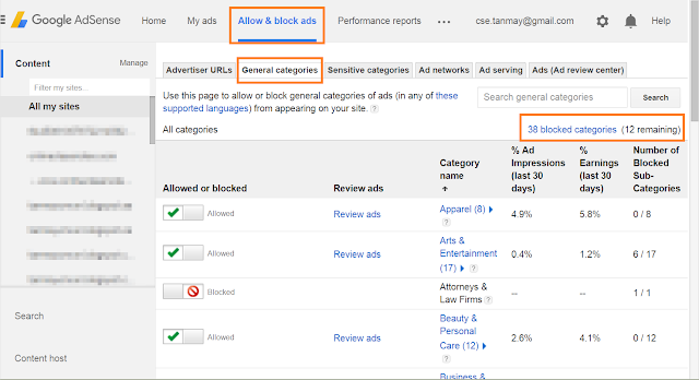 How to block specific ads and ad categories in google adsense?