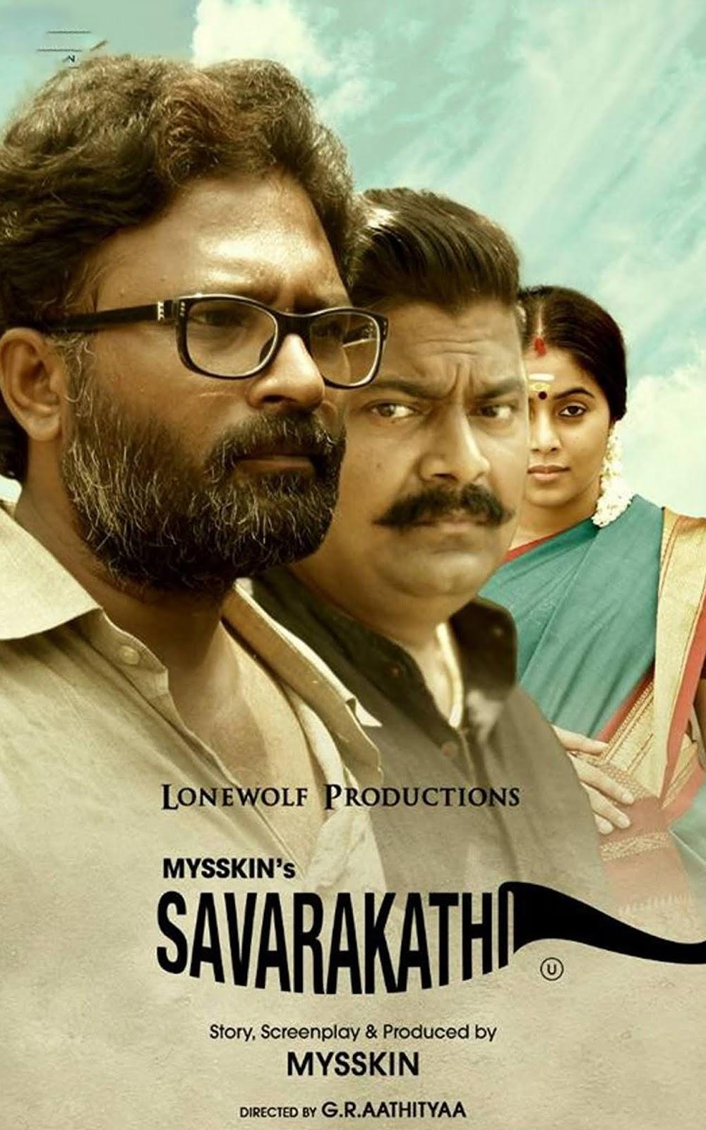 Savarakathi 2018