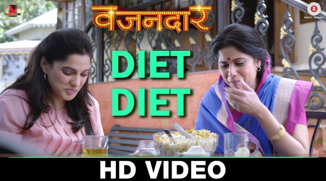 Diet Diet Free Download Official HD Video Song - Vazandar Marathi (2016) Movie Songs