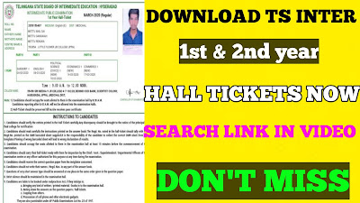 ts-intermediate-hall-tickets-Download-today-2020