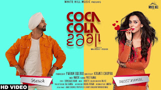 Coca Cola Warga Song Lyrics | Harick Ft Preet Kamal | Latest Punjabi Songs 2018