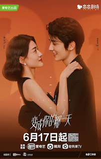 The Day of Becoming You - Chinese Drama