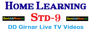 Std-9 Home Learning with DD Girnar YouTube