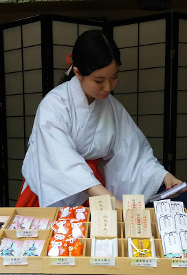 Tokyo quartiere Akasaka mitsuke
