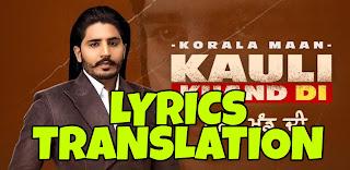 Kauli Khand Di Lyrics in English | With Translation | – Korala Maan