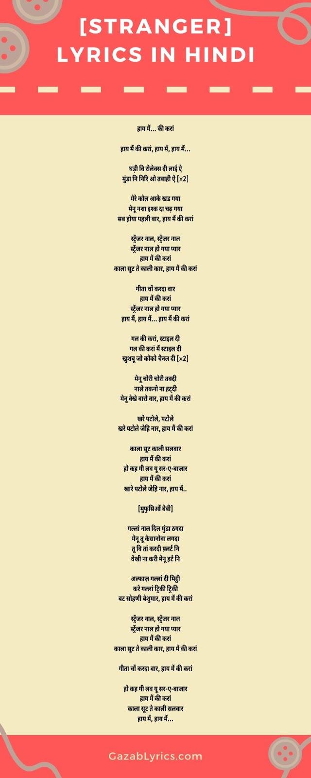 Stranger Lyrics in Hindi Infograph