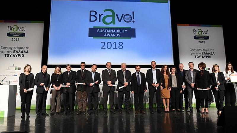 «Bravo» στην Περιφέρεια ΑΜ-Θ και στην υπάλληλο Αικατερίνη Κετσιμπάση