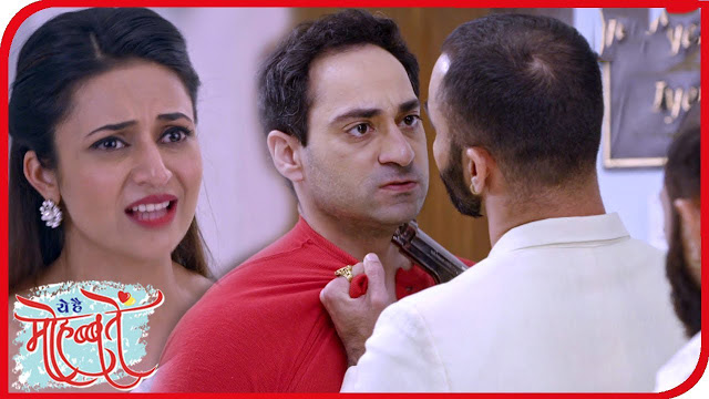 Monday's Spoiler : Ishita's love game with Raman trap for Bala in Yeh Hai Mohabbatein