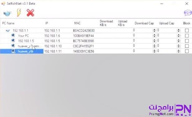 تنزيل برنامج سيلفش نت ويندوز 10
