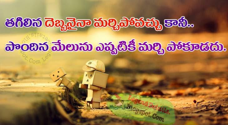 Imagenes De Quotations On Life In Telugu