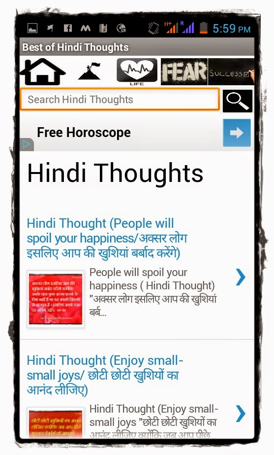 Main Page, Hindi Thoughts, Android App, First Page