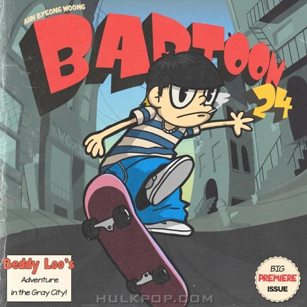 Ahn Byeong Woong – Bartoon24