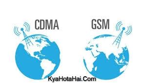 CDMA Aur GSM Kya Hai GSM Kya Hota Hai GSM Ki Jankari GSM Meaning ...