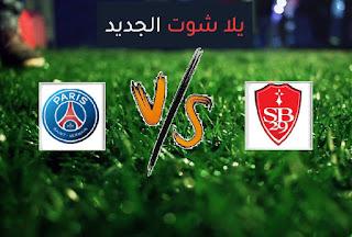 نتيجة مباراة باريس سان جيرمان وبريست اليوم 6-3-2021 في كأس فرنسا