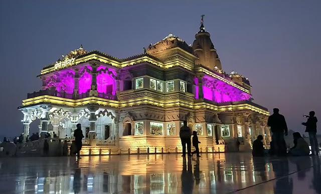 Prem Mandir Vrindavan Night View