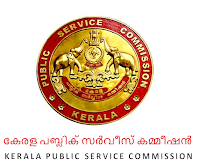 Kerala PSC Recruitment - 83 Assistant Engineer - Last Date: 2nd June 2021